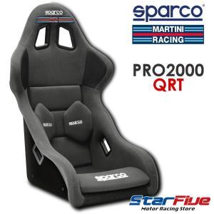 スパルコ×マルティーニレーシング フルバケットシート PRO2000 QRT グレー FIA公認 Sparco MARTINI RACING|star5