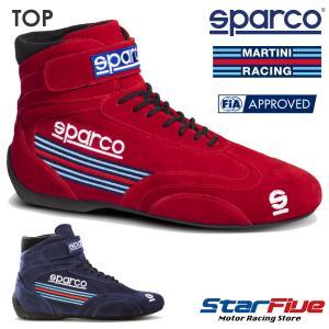 スパルコ×マルティーニ レーシングシューズ 4輪用 TOP FIA公認 Sparco|star5