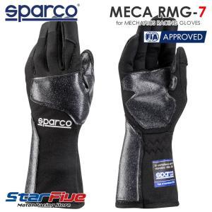 スパルコ メカニックグローブ MECA RMG-7 Sparco 2019年モデル FIA8856-2000公認|star5