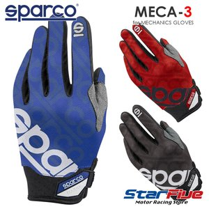 スパルコ メカニックグローブ MECA3 (メカ3) Sparco|star5