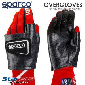 Sparco スパルコ MECA OVERGLOVES(オーバーグローブ)2019年モデル|star5