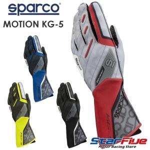 スパルコ レーシンググローブ カート用 MOTION KG-5 モーション 外縫い Sparco|star5