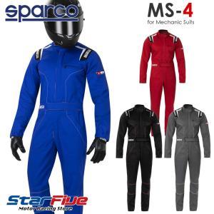 スパルコ メカニックスーツ MS-4 長袖ツナギ Sparco|star5