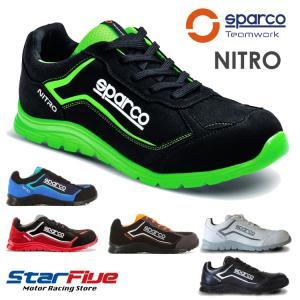 スパルコ 安全靴 NITRO (ニトロ) セーフティーシューズ Sparco|star5