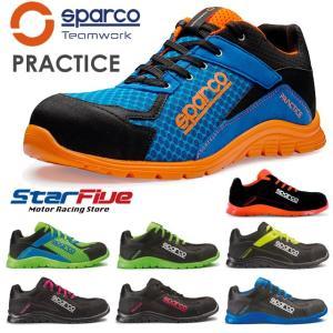 スパルコ セーフティーシューズ(安全靴)PRACTICE S1P|star5
