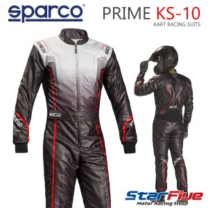 スパルコ レーシングスーツ カート用 PRIME KS-10 プライム Sparco(サイズ交換サービス)|star5
