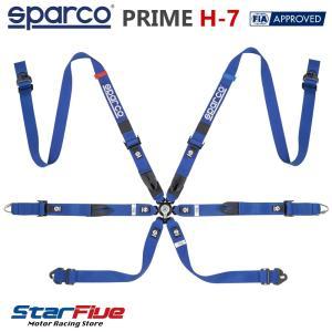 スパルコ 6点式シートベルト PRIME H-7 ツーリングカー用  FIA8853-2016公認 ALL 2インチ Sparco|star5