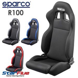 スパルコ R100 セミバケットシート|star5