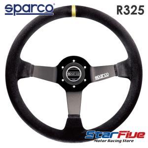スパルコ ステアリング R325 バックスキン 350mm/DEEP95mm Sparco|star5