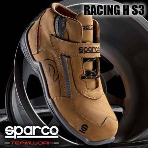 スパルコ セーフティーシューズ(安全靴) TEAM WORK RACING H S3(生産終了モデル)|star5