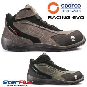 スパルコ セーフティーシューズ(安全靴)RACING EVO S3 Sparco 生産終了モデル|star5