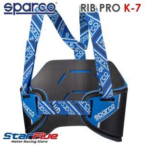 スパルコ リブプロテクター RIB PRO K-7(サイズ交換無料サービス) 2018年モデル|star5