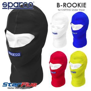 スパルコ フェイスマスク カート用 B-ROOKIE ルーキー Sparco|star5