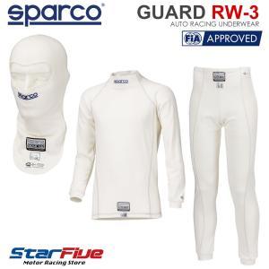 スパルコ アンダーウェア 4輪用 GUARD RW-3 3点セット FIA2000公認 Sparco