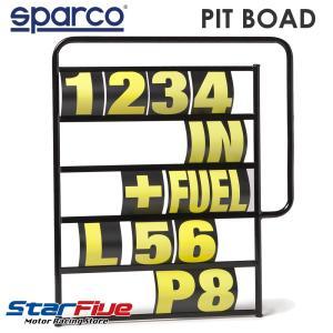 スパルコ ピットサインボード フレーム Sparco
