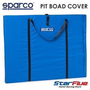 スパルコ サインボードカバー 収納ケース Sparco