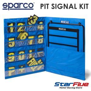 スパルコ サインボードキット|star5