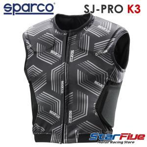 スパルコ リブプロテクター SJ PRO-K3  Sparco 2019年モデル(サイズ交換サービス)|star5