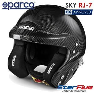 スパルコ ジェットヘルメット SKY RJ-7 四輪用 カーボン FIA8859-2015公認 Sp...