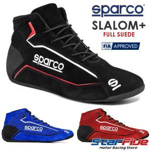 スパルコ レーシングシューズ 4輪用  SLALOM+ (スラロームプラス) フルスエード FIA8856-2018公認 2020年モデル Sparco|star5