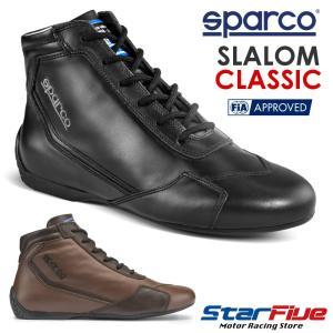 スパルコ レーシングシューズ 4輪用 SLALOM RB-3 スラローム クラシック FIA2000公認 Sparco(サイズ交換サービス)|star5