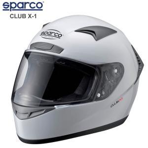 スパルコ ヘルメット/グローブ/シューズ 3点セット 走行会・カートドライバー向け 9/28まで|star5|02