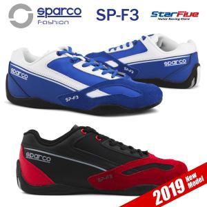 スパルコ ドライビングシューズ SP-F3 Sparco 2019年モデル|star5