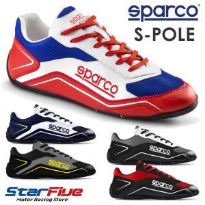 スパルコ ドライビングシューズ S-POLE Sparco|star5