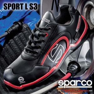 スパルコ セーフティーシューズ(安全靴) TEAM WORK SPORT L S3(生産終了モデル)|star5