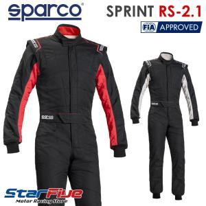 スパルコ レーシングスーツ 4輪用 スプリントRS2.1 ツートンカラー FIA2000公認 2017年モデル(サイズ交換無料)|star5