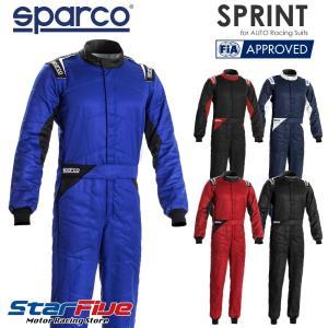 スパルコ レーシングスーツ 4輪用 SPRINT (スプリント) FIA2000公認 2020年モデル Sparco|star5