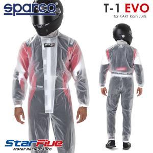 スパルコ レインスーツ T1 EVO カート用 Sparco star5