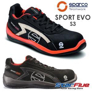 スパルコ セーフティーシューズ(安全靴)SPORT EVO S1P/S3/SRC Sparco|star5