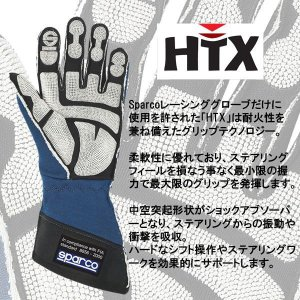 スパルコ レーシンググローブ 4輪用 タイドMG9 FIA2000公認 (サイズ交換無料) star5 02