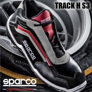 スパルコ セーフティーシューズ(安全靴) TEAM WORK TRACK H S3(生産終了モデル)|star5
