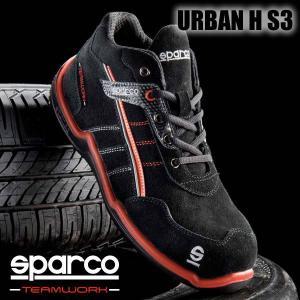 スパルコ セーフティーシューズ(安全靴) TEAM WORK URBAN H S3(生産終了モデル)|star5