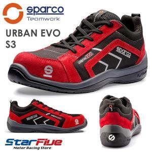 スパルコ 安全靴 URBAN EVO S3 セーフティーシューズ Sparco|star5