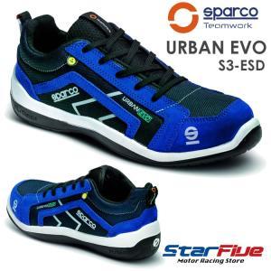 スパルコ 安全靴 URBAN EVO S3-ESD セーフティーシューズ Sparco|star5