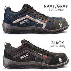 スパルコ セーフティーシューズ(安全靴)URBAN EVO S1P|star5|03