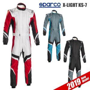 スパルコ レーシングスーツ カート用 X-LIGHT KS-7 エックスライト Sparco 2019年モデル(サイズ交換サービス)|star5