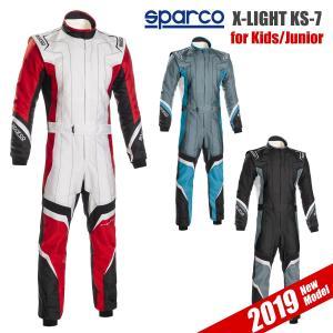 スパルコ レーシングスーツ カート用 X-LIGHT KS-7 キッズ・ジュニアサイズ Sparco(サイズ交換サービス)|star5
