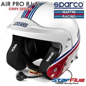 スパルコ×マルティーニレーシング ジェットヘルメット 4輪用 AIR PRO RJ-5i ストライプ インターコム付き FIA公認 Sparco MARTINI RACING|star5