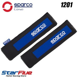 Sparco CORSA(スパルコ コルサ) ショルダーパッド ブルー|star5