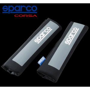 Sparco CORSA(スパルコ コルサ) ショルダーパッド グレー|star5
