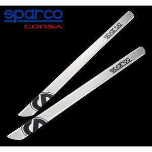 Sparco CORSA(スパルコ コルサ) ドアシルガード ステッカー Mサイズ|star5