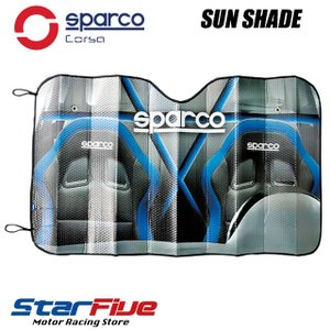 スパルコ サンシェード Lサイズ 日除け Sparco corsa|star5