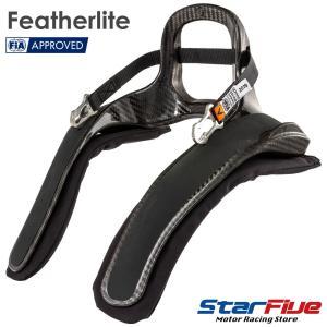 HANS ハンスデバイス Featherlite フェザーライト ドライカーボン FIA8858-2010公認 star5
