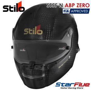 Stilo スティーロヘルメット ST5F N ABP ZERO カーボン 4輪用 FIA8860-2018ABP公認|star5