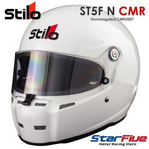 Stilo(スティーロ)ヘルメット ST5F N CMR カート用 ホワイト CMR2016公認|star5