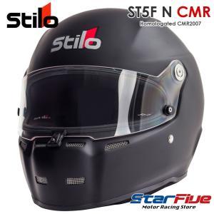 Stilo スティーロヘルメット ST5F N CMR カート用 マットブラック CMR2016公認|star5
